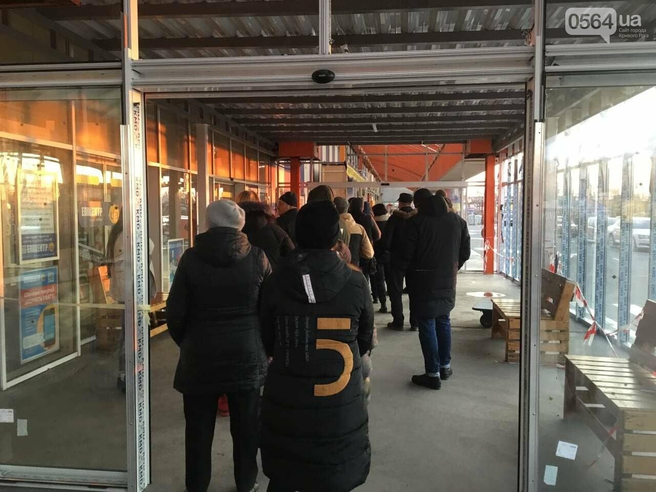 Как в Кривом Роге работают гипермаркеты в период локдауна, - ФОТО, фото-2