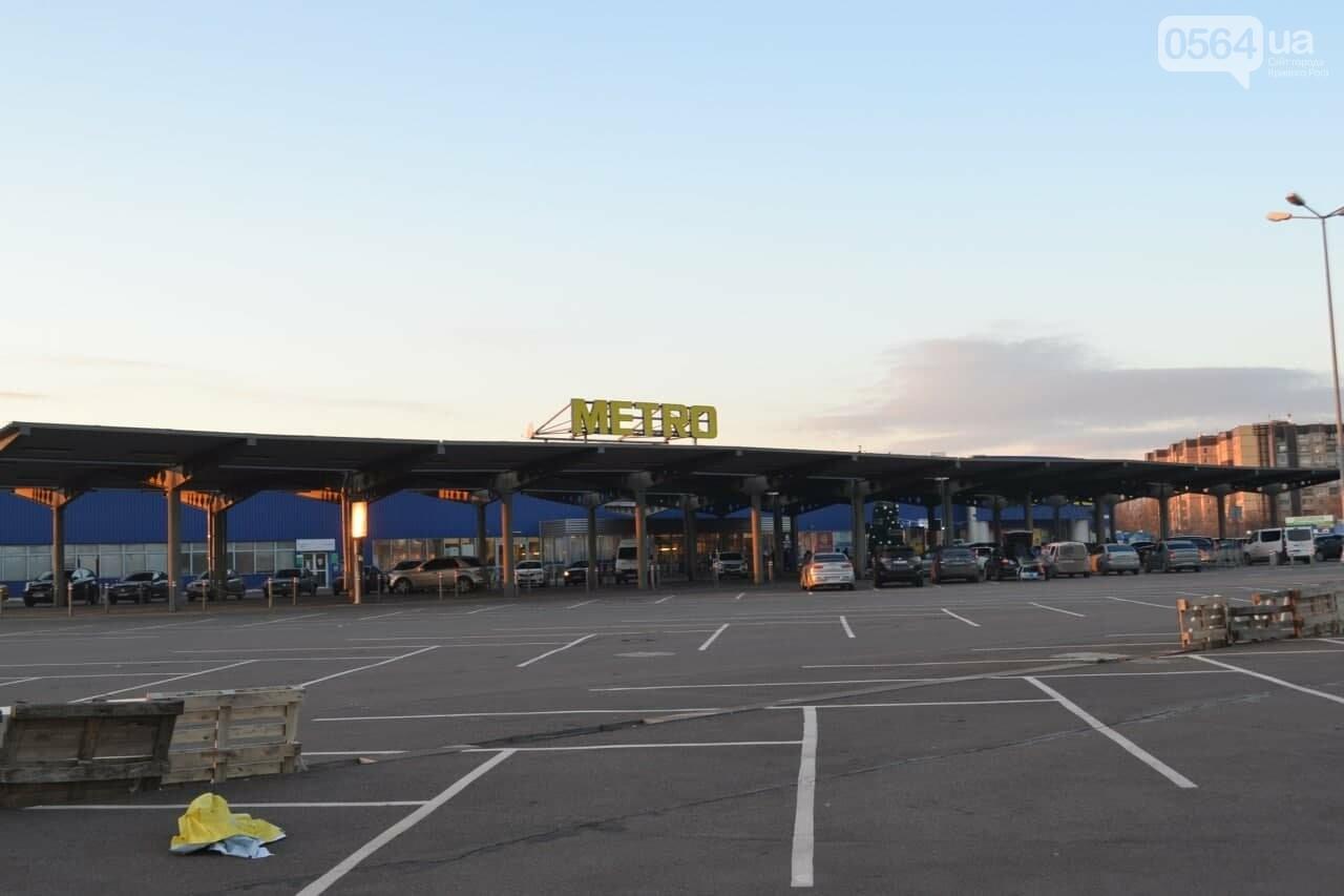 Как в Кривом Роге работают гипермаркеты в период локдауна, - ФОТО, фото-5