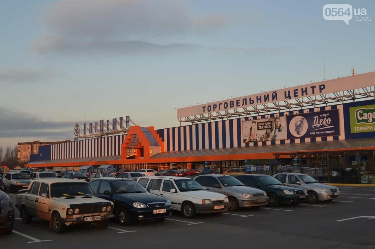 Как в Кривом Роге работают гипермаркеты в период локдауна, - ФОТО, фото-1