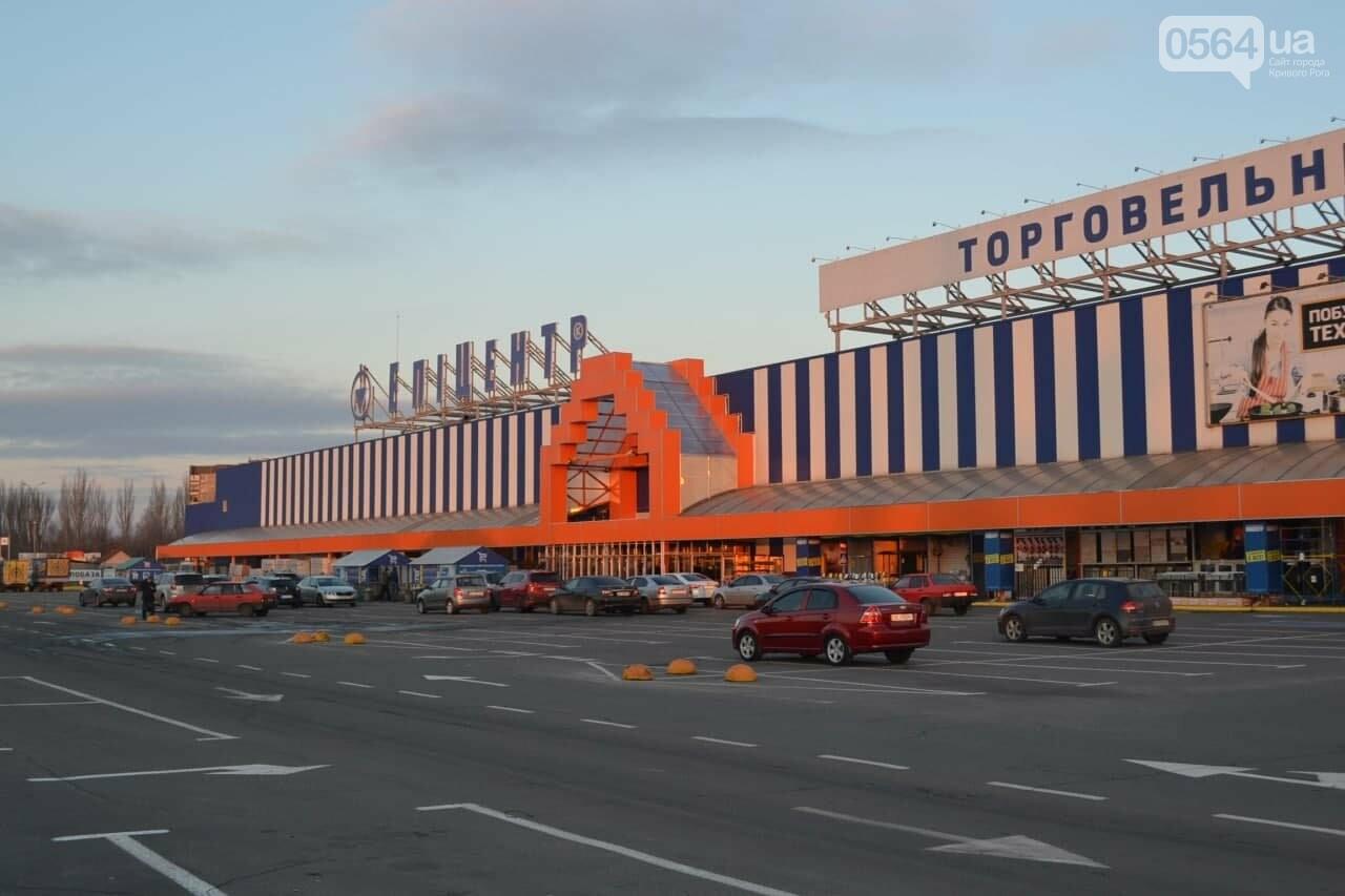 Как в Кривом Роге работают гипермаркеты в период локдауна, - ФОТО, фото-4