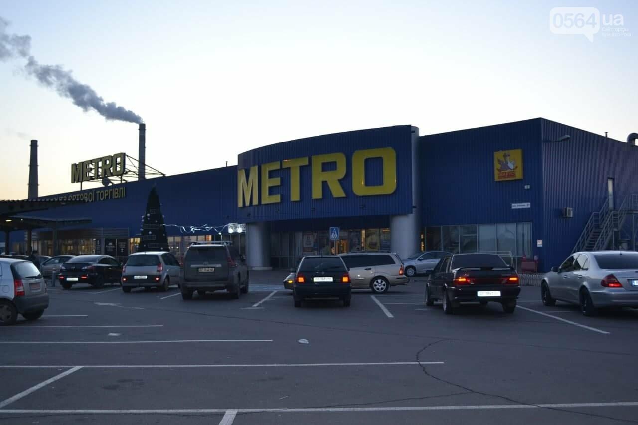 Как в Кривом Роге работают гипермаркеты в период локдауна, - ФОТО, фото-19