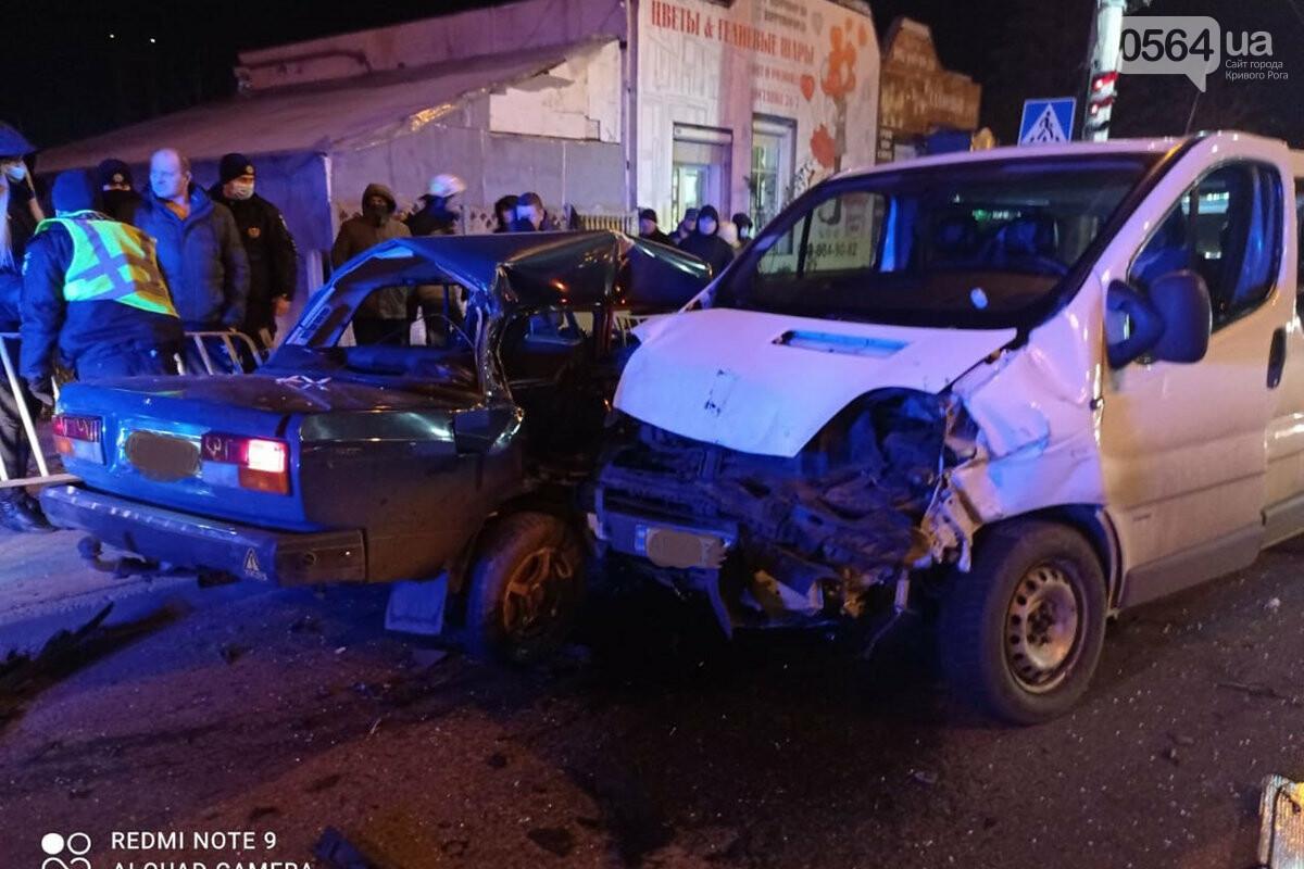Спасатели ликвидировали последствия ДТП в Кривом Роге, - ФОТО , фото-4
