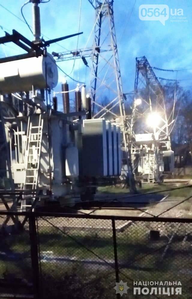 Двое криворожан пытались украсть двигатели и проволоку с завода, - ФОТО , фото-2