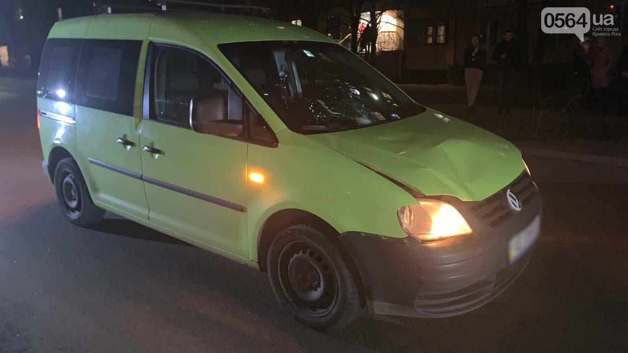 Смертельное ДТП в Кривом Роге: Volkswagen сбил 71-летнюю горожанку, - ФОТО 18+, фото-5