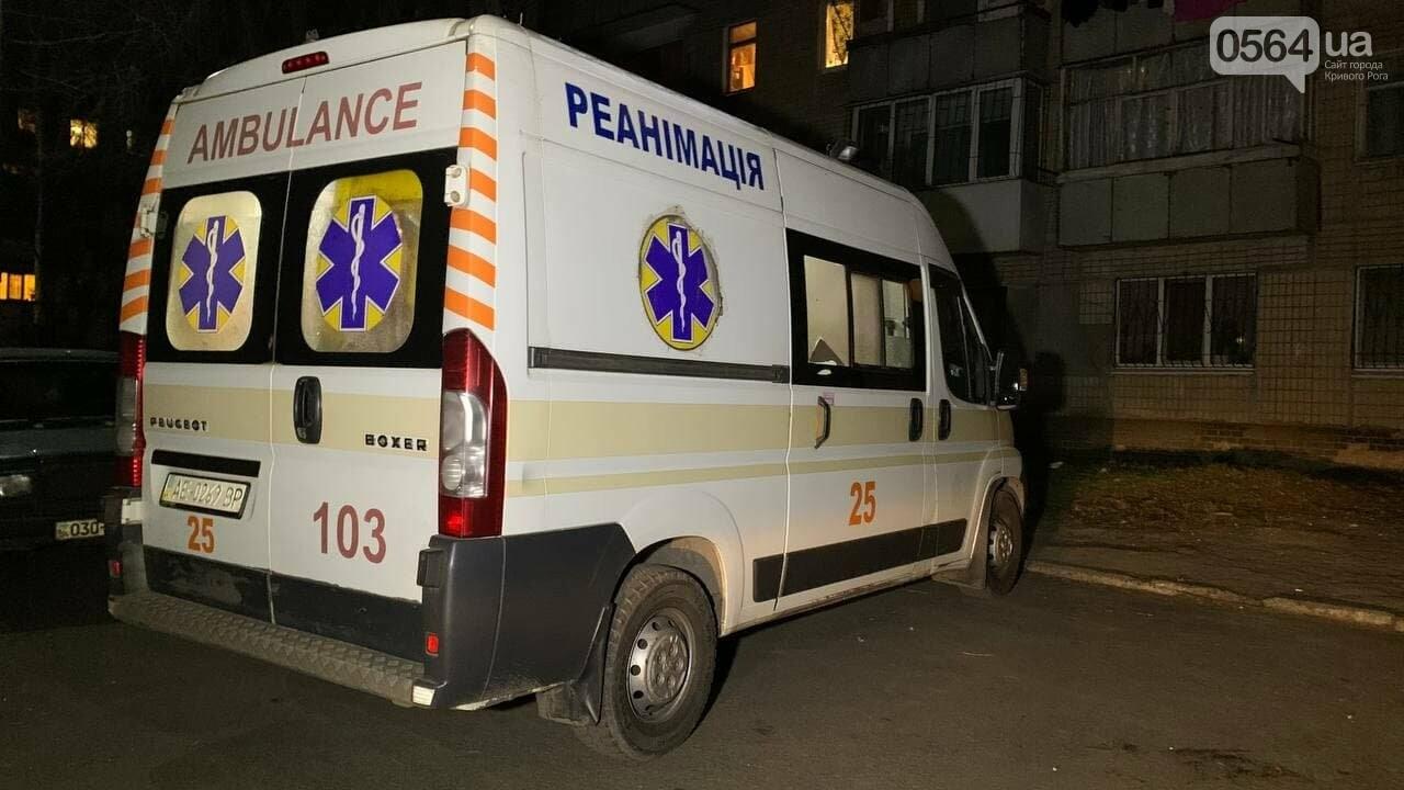 В Кривом Роге медики пытались спасти мужчину, который упал с многоэтажного дома,  - ФОТО 18+, фото-6