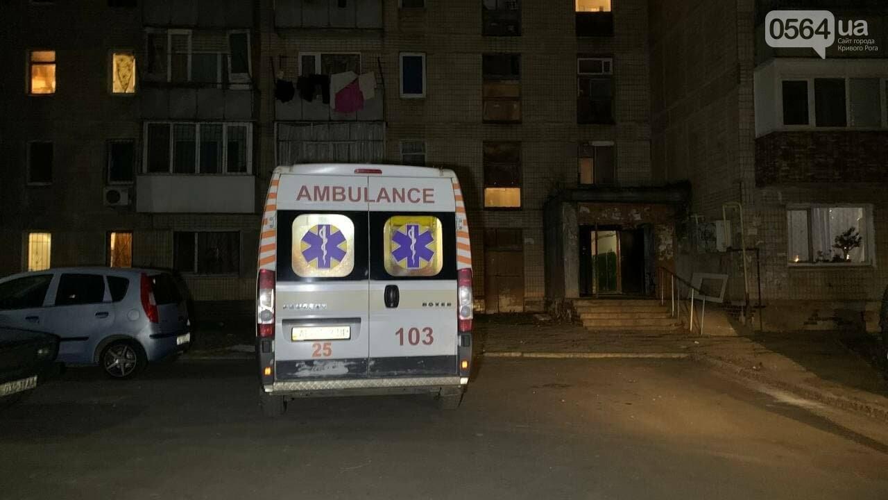 В Кривом Роге медики пытались спасти мужчину, который упал с многоэтажного дома,  - ФОТО 18+, фото-3