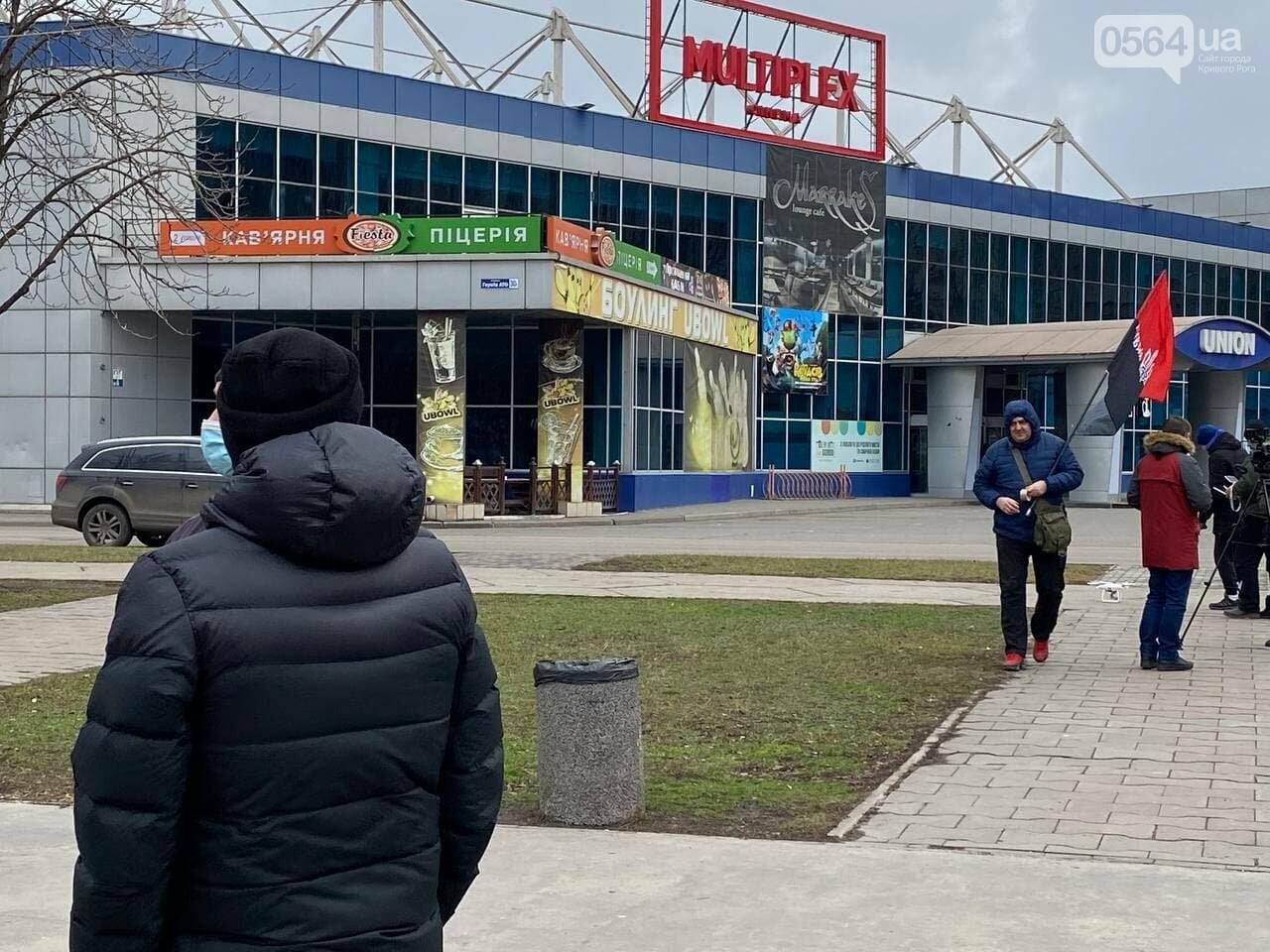 "В Кривом Роге проходит автопробег ""Стоп локдаун"", - ФОТО, ВИДЕО , фото-14"