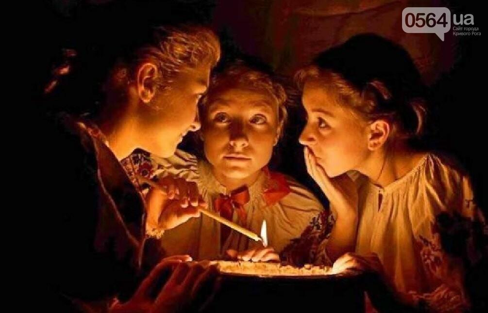 Меланка и Василий: С кем и как отмечать Щедрый вечер и встречать Старый Новый год, фото-1