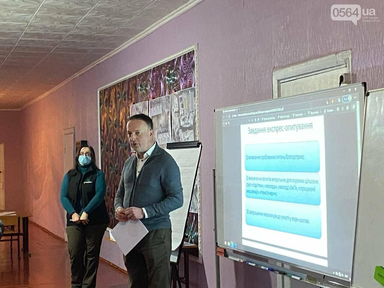 В Кривом Роге начались слушания по вопросу реализации проекта развития 4-го Заречного, - ФОТО, ВИДЕО, фото-6