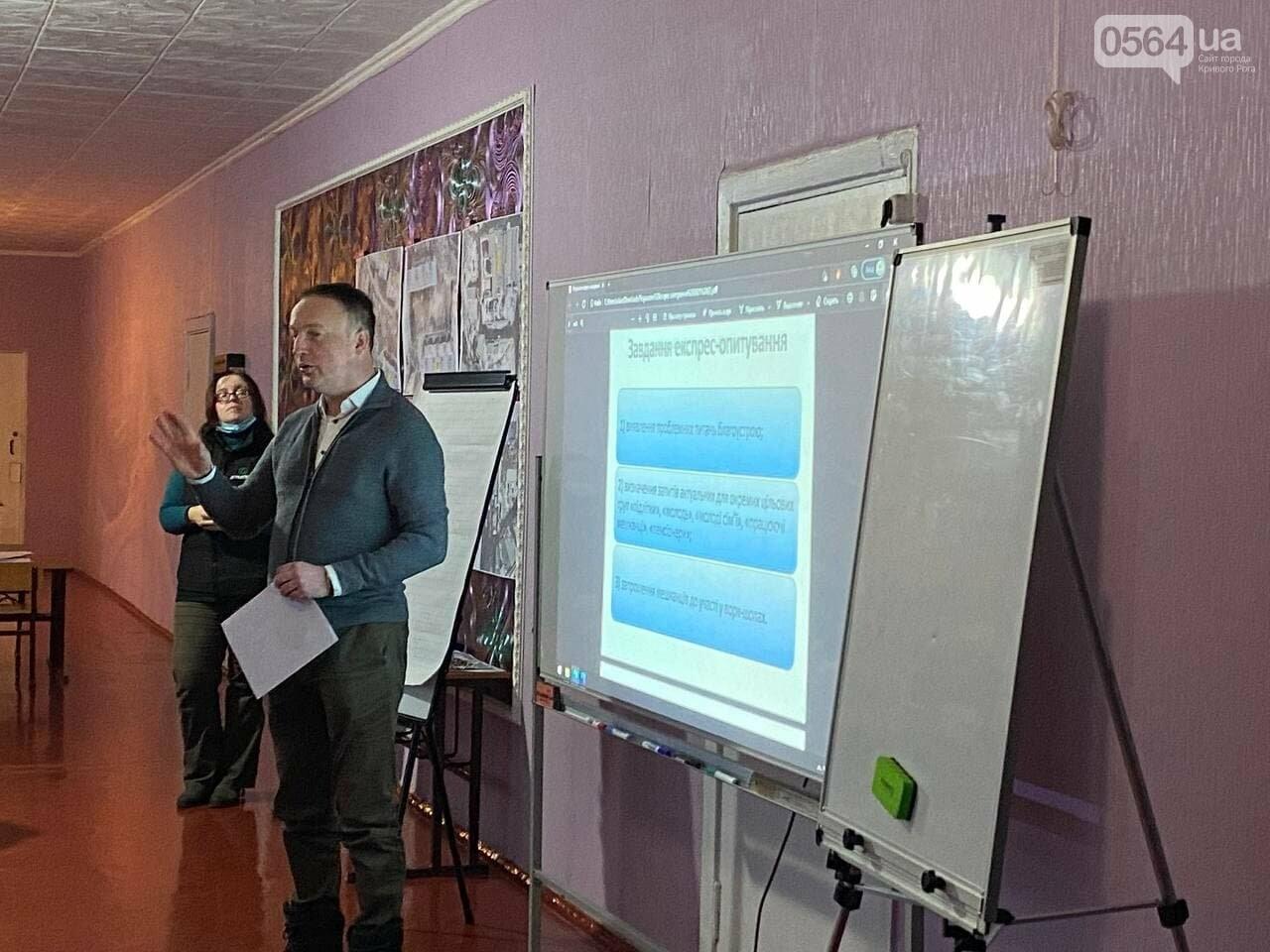 В Кривом Роге начались слушания по вопросу реализации проекта развития 4-го Заречного, - ФОТО, ВИДЕО, фото-1