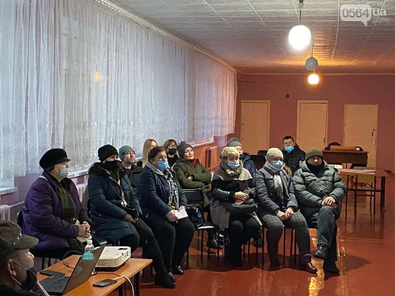 В Кривом Роге начались слушания по вопросу реализации проекта развития 4-го Заречного, - ФОТО, ВИДЕО, фото-3