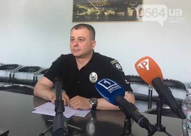 В полицию Кривого Рога вернулся еще один бывший начальник горотдела, - ФОТО, фото-1