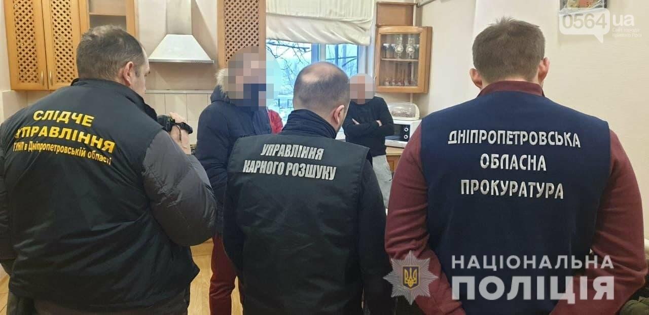 На Днепропетровщине задержали членов ОПГ, которые «терроризировали» фермеров, - ФОТО , фото-6