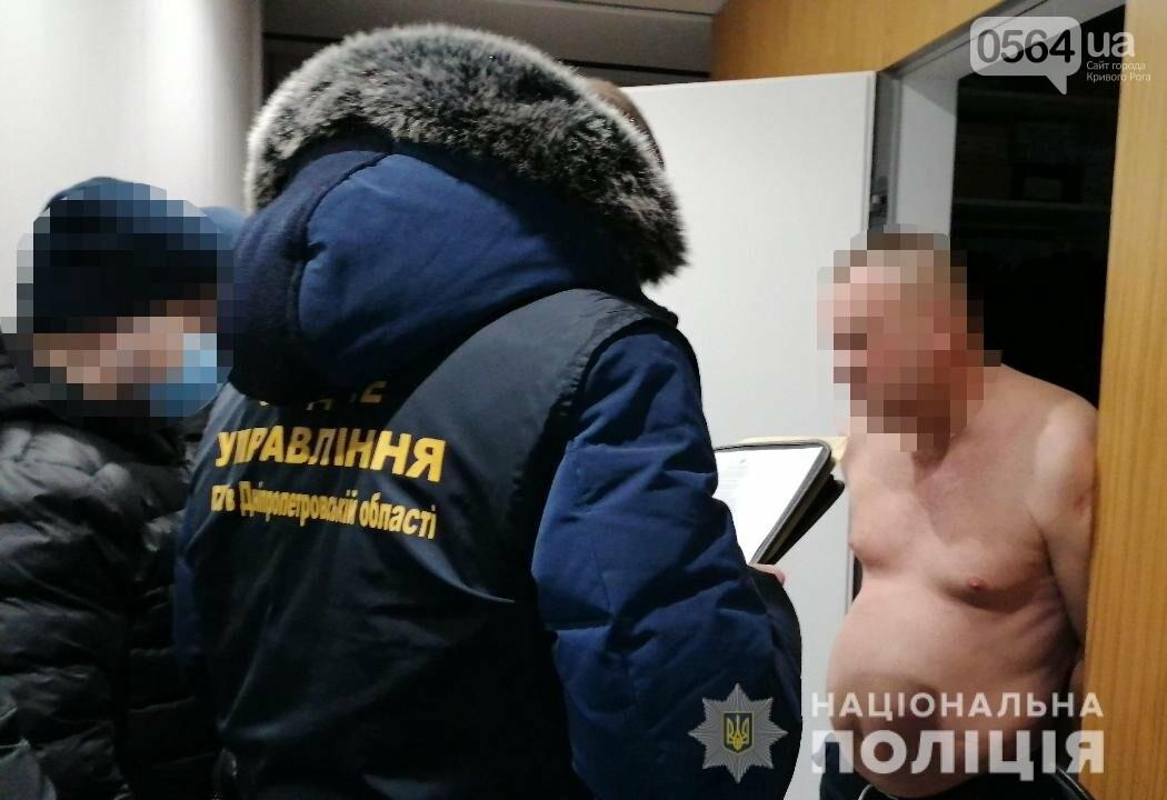На Днепропетровщине задержали членов ОПГ, которые «терроризировали» фермеров, - ФОТО , фото-2