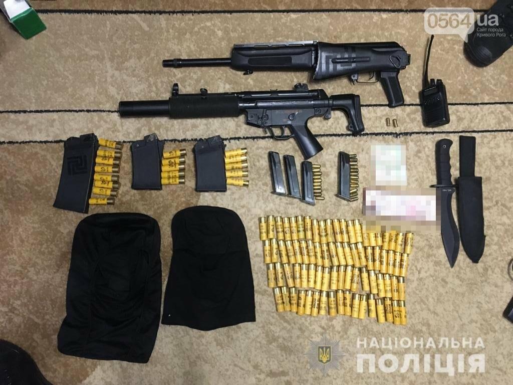 На Днепропетровщине задержали членов ОПГ, которые «терроризировали» фермеров, - ФОТО , фото-3
