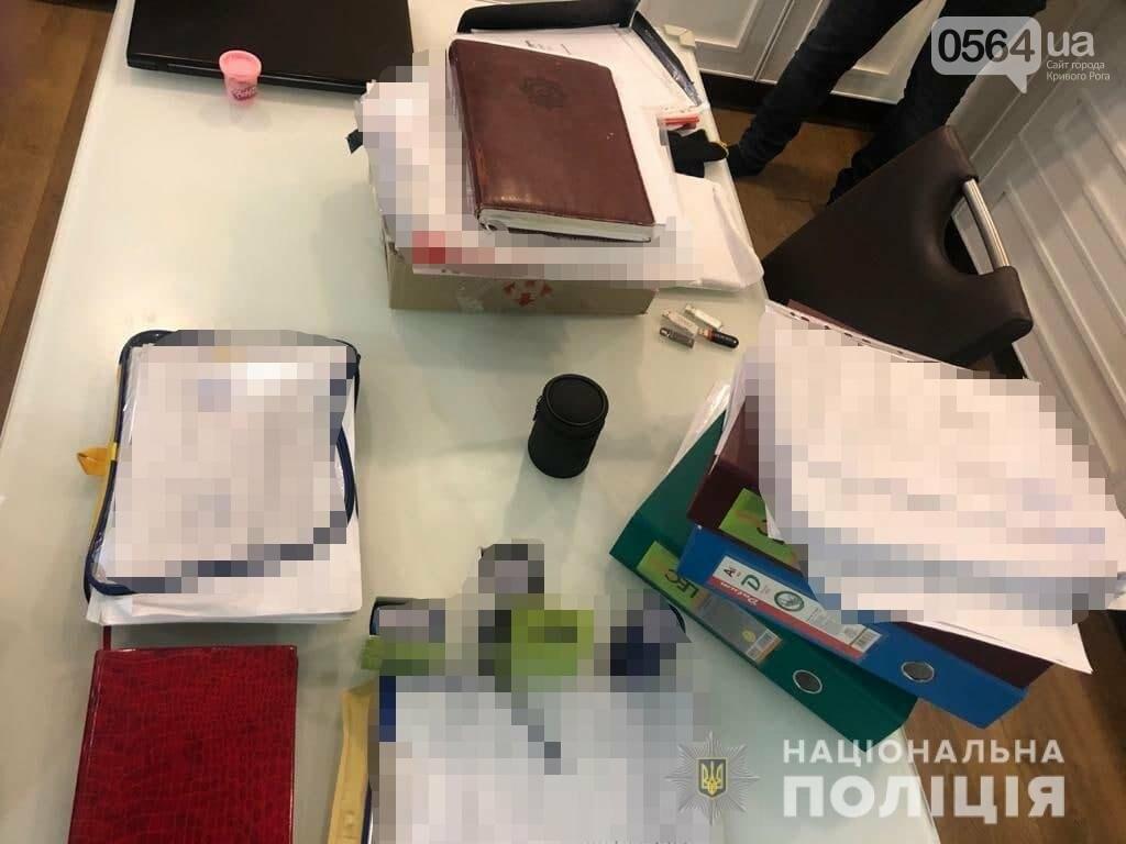 На Днепропетровщине задержали членов ОПГ, которые «терроризировали» фермеров, - ФОТО , фото-4