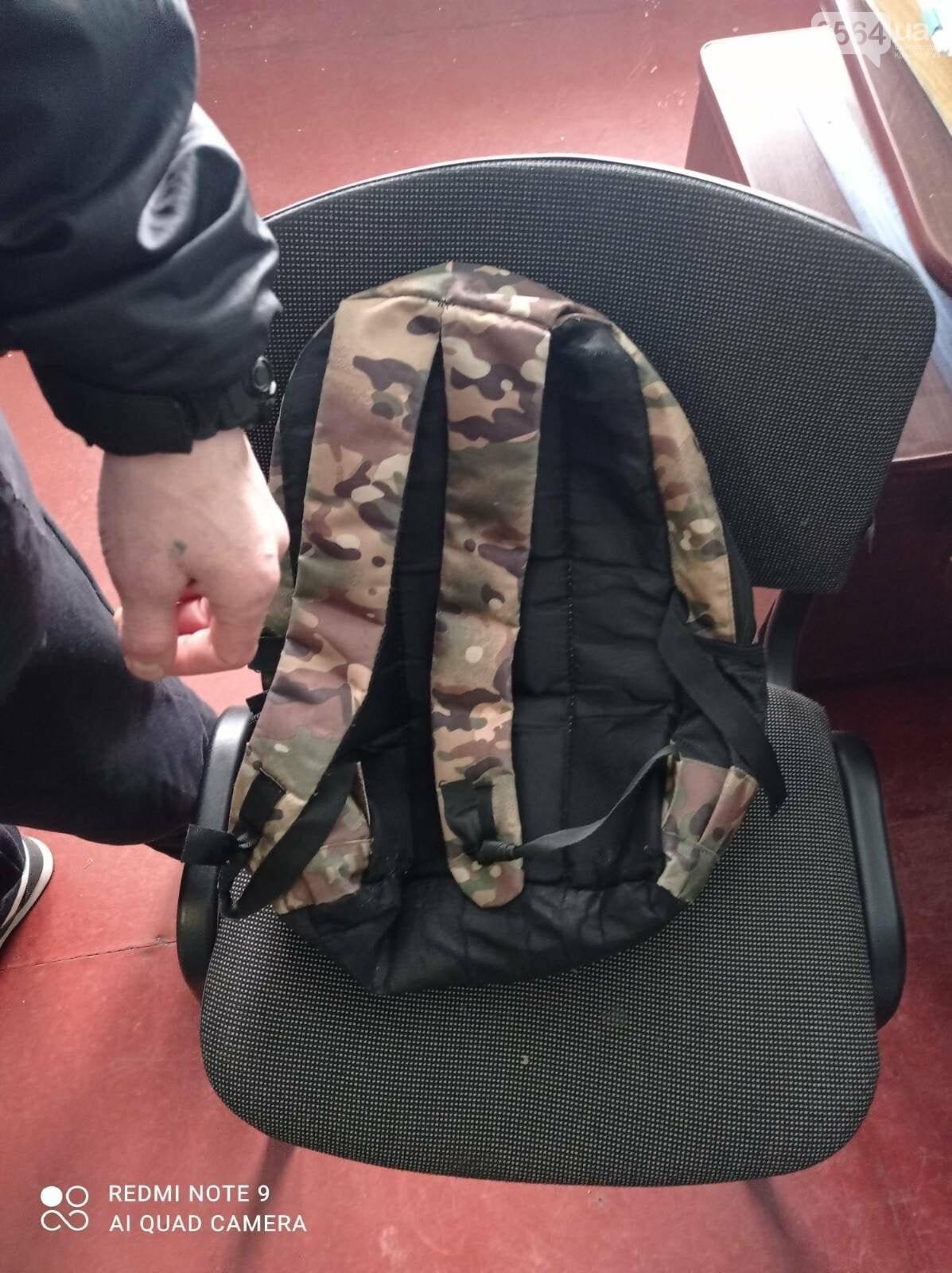 В Криворожскую колонию заключенный привез рюкзак с наркотиками, - ФОТО , фото-3