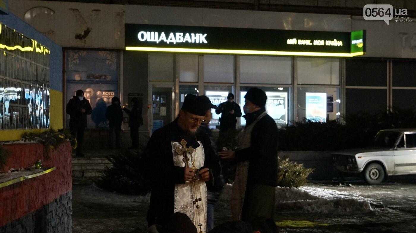 В Кривом Роге горожане вышли на митинг-реквием чтобы почтить память Героев Небесной Сотни, - ФОТО, ВИДЕО, фото-25