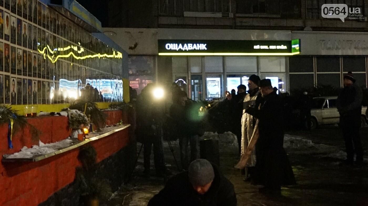В Кривом Роге горожане вышли на митинг-реквием чтобы почтить память Героев Небесной Сотни, - ФОТО, ВИДЕО, фото-30