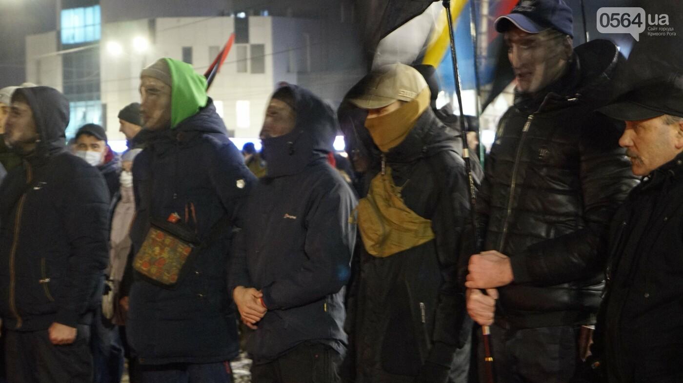 В Кривом Роге горожане вышли на митинг-реквием чтобы почтить память Героев Небесной Сотни, - ФОТО, ВИДЕО, фото-31