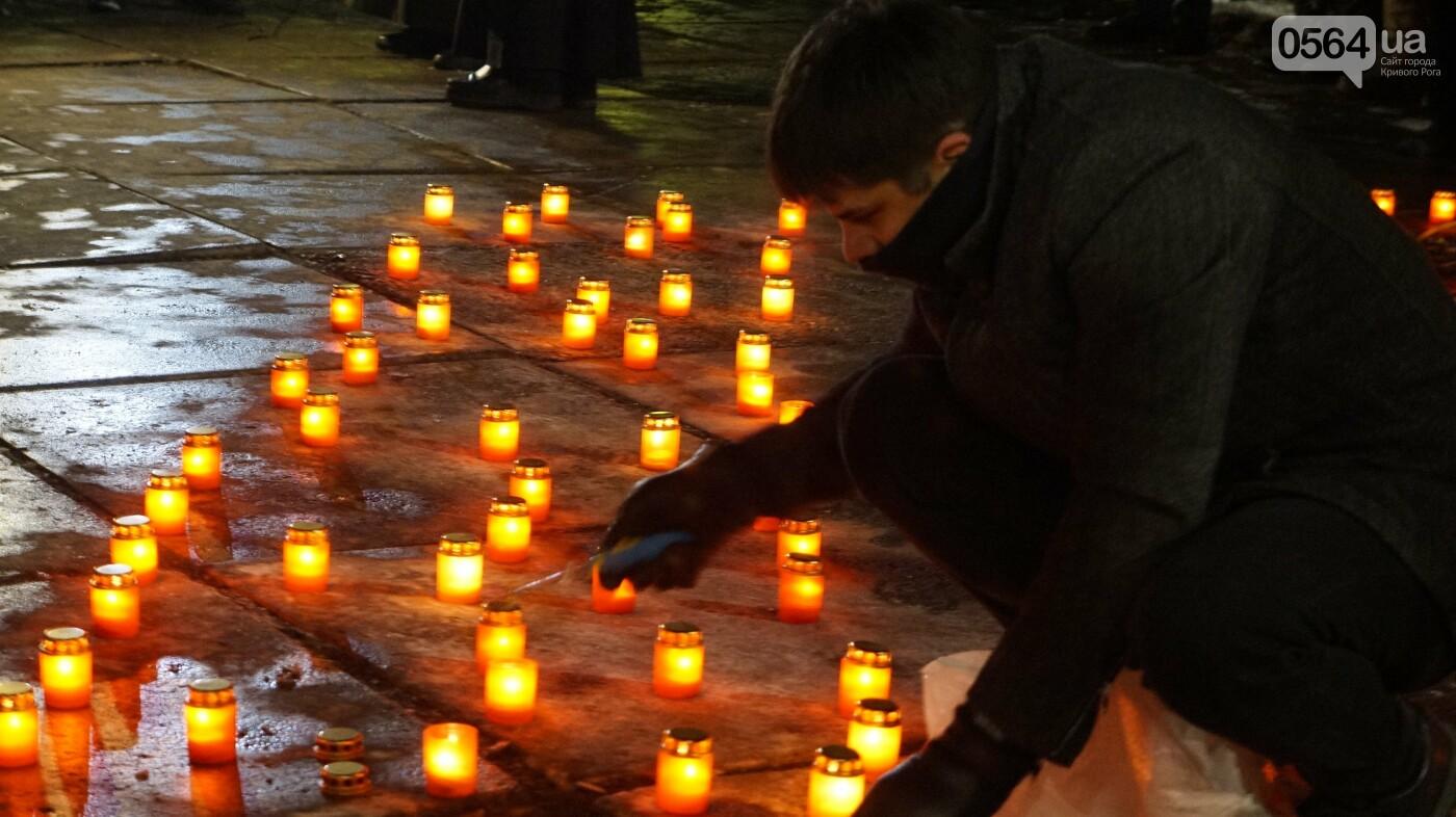 В Кривом Роге горожане вышли на митинг-реквием чтобы почтить память Героев Небесной Сотни, - ФОТО, ВИДЕО, фото-32