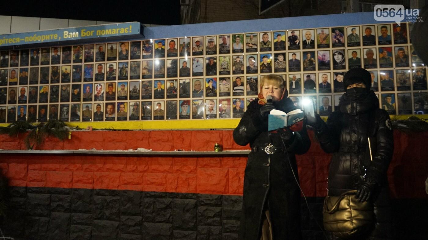 В Кривом Роге горожане вышли на митинг-реквием чтобы почтить память Героев Небесной Сотни, - ФОТО, ВИДЕО, фото-36