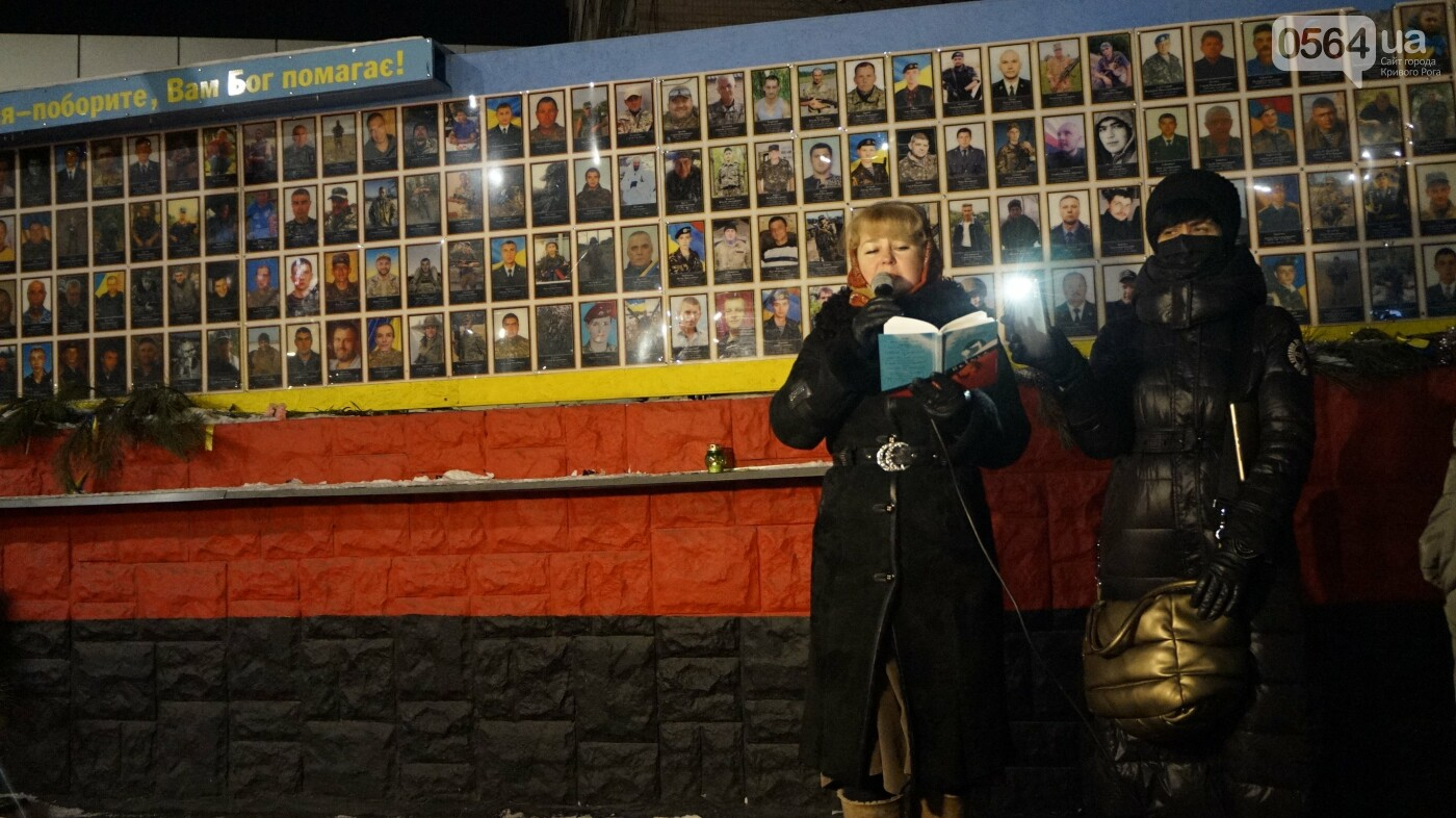 В Кривом Роге горожане вышли на митинг-реквием чтобы почтить память Героев Небесной Сотни, - ФОТО, ВИДЕО, фото-37