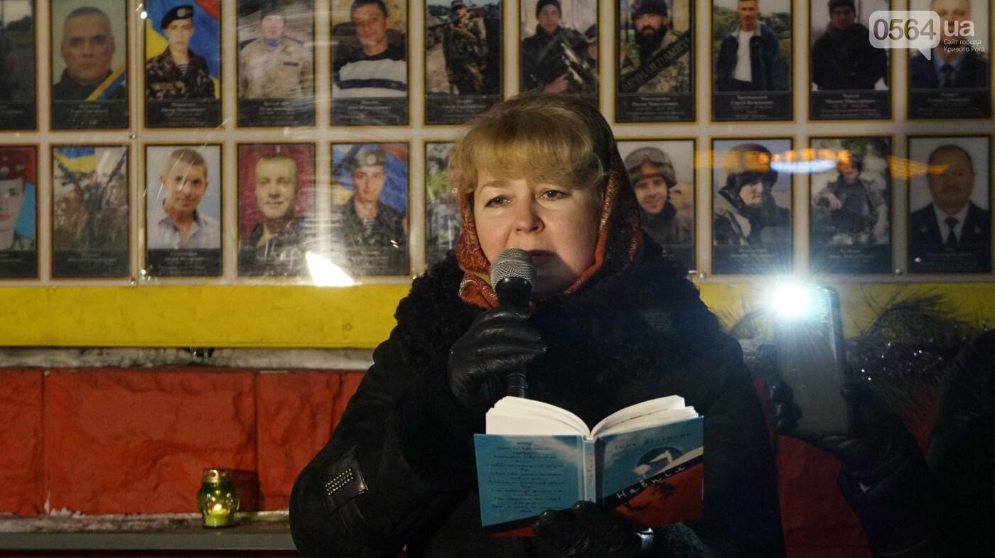 В Кривом Роге горожане вышли на митинг-реквием чтобы почтить память Героев Небесной Сотни, - ФОТО, ВИДЕО, фото-38