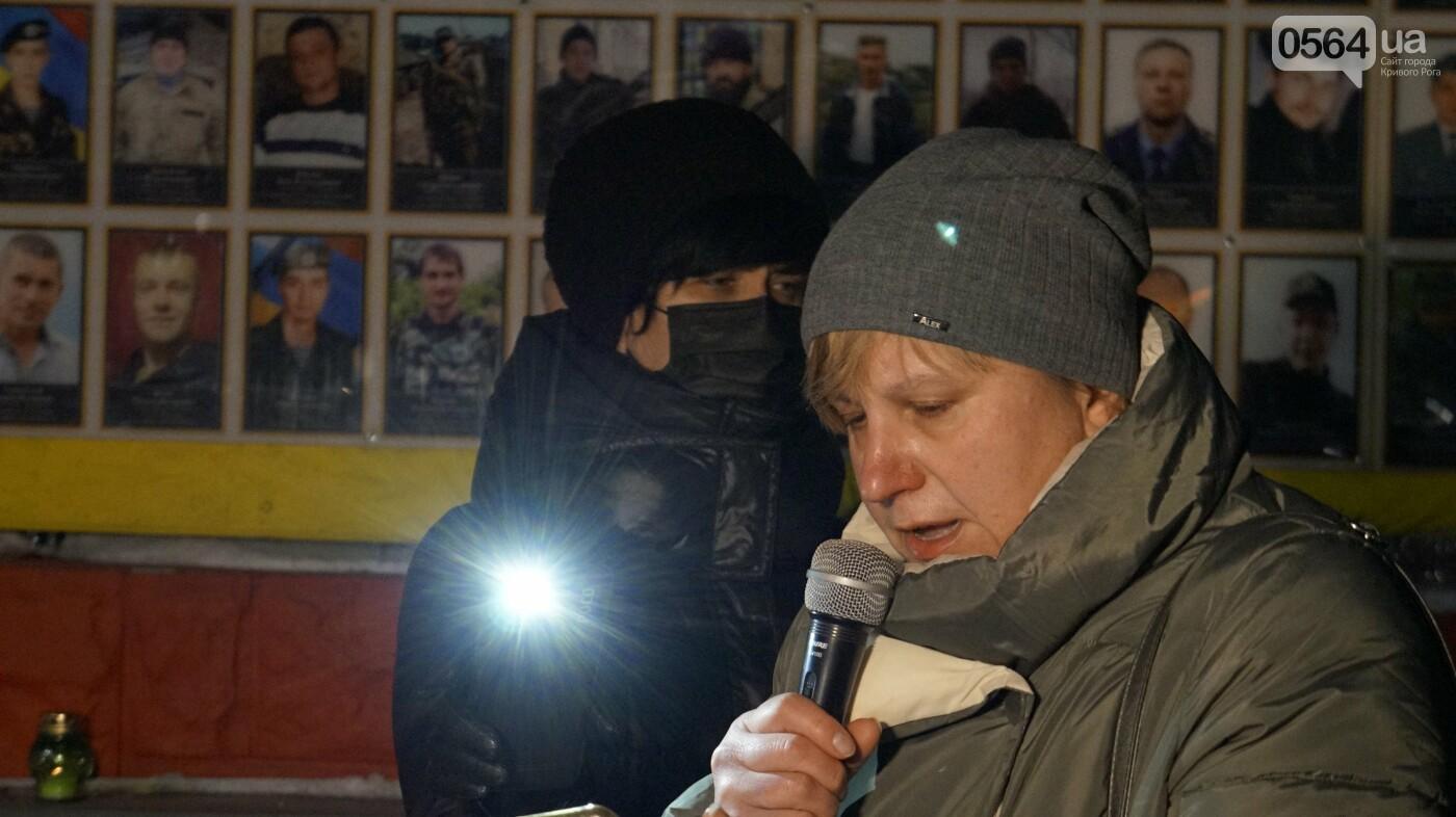 В Кривом Роге горожане вышли на митинг-реквием чтобы почтить память Героев Небесной Сотни, - ФОТО, ВИДЕО, фото-39