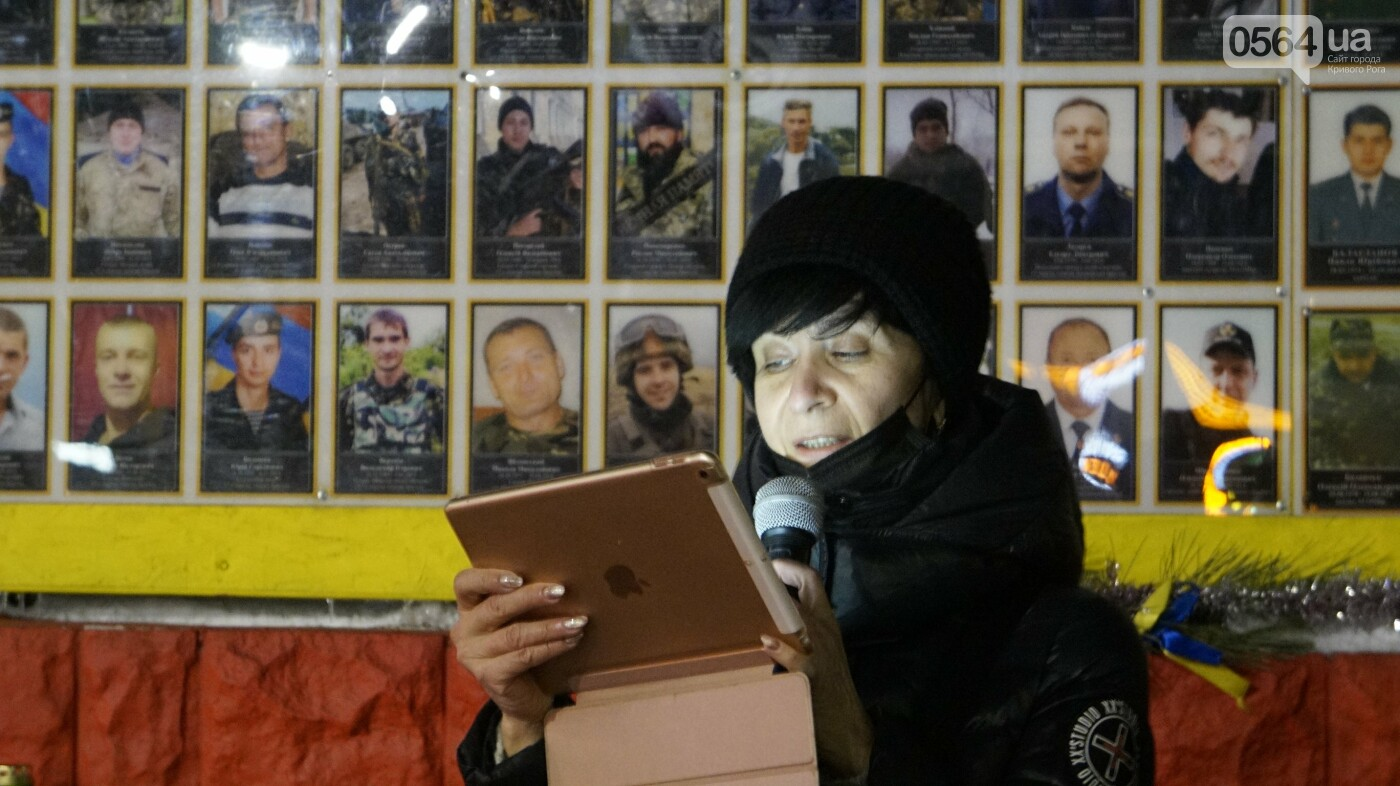 В Кривом Роге горожане вышли на митинг-реквием чтобы почтить память Героев Небесной Сотни, - ФОТО, ВИДЕО, фото-41