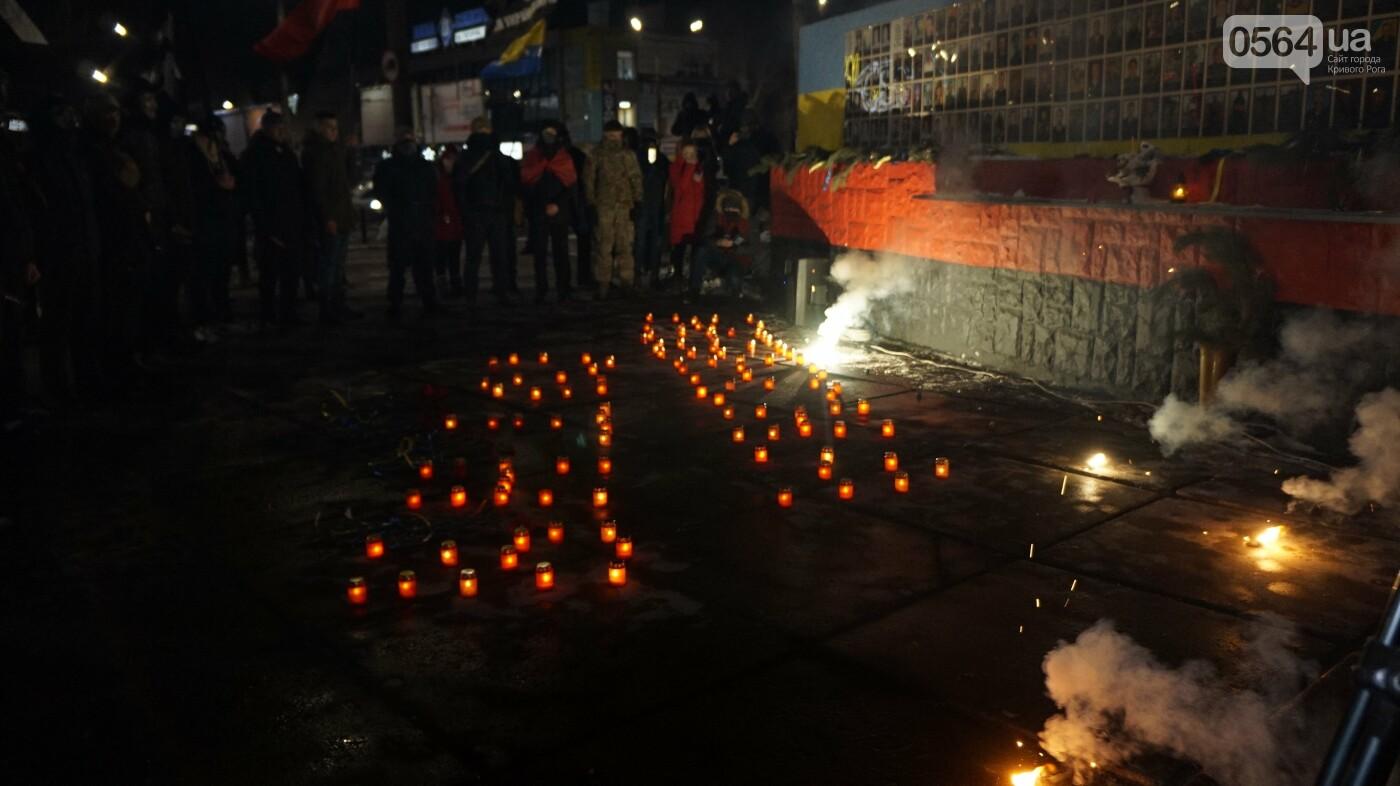 В Кривом Роге горожане вышли на митинг-реквием чтобы почтить память Героев Небесной Сотни, - ФОТО, ВИДЕО, фото-46