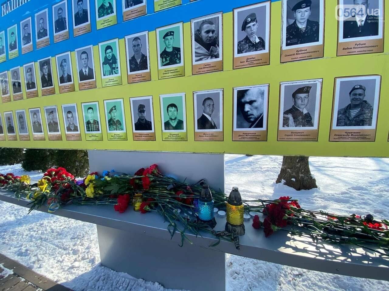 В 6 годовщину Дебальцевской трагедии криворожане почтили память погибших Героев, - ФОТО, ВИДЕО , фото-14