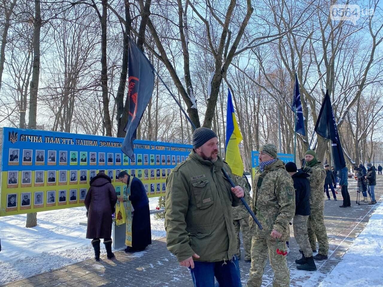 В 6 годовщину Дебальцевской трагедии криворожане почтили память погибших Героев, - ФОТО, ВИДЕО , фото-1