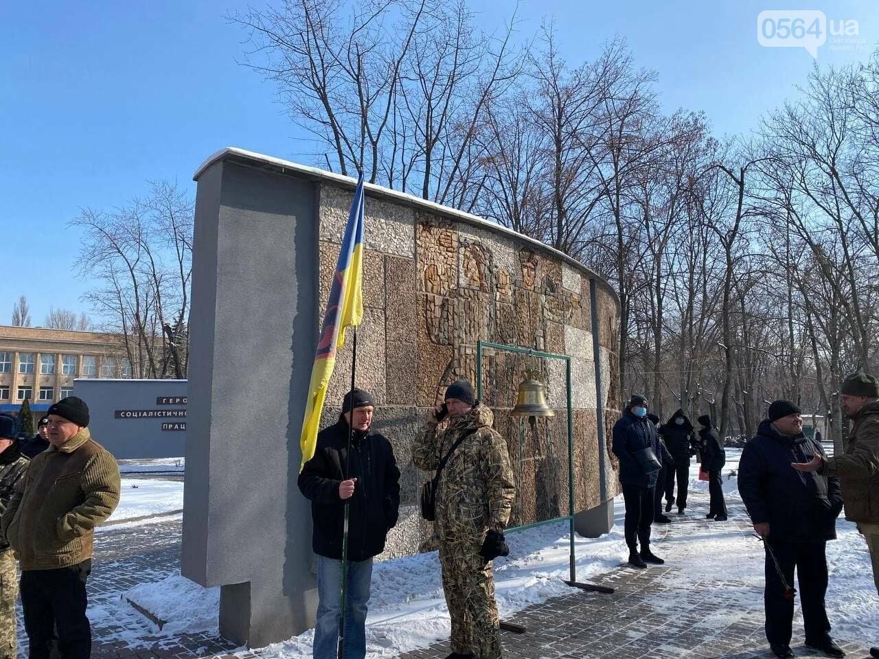 В 6 годовщину Дебальцевской трагедии криворожане почтили память погибших Героев, - ФОТО, ВИДЕО , фото-2