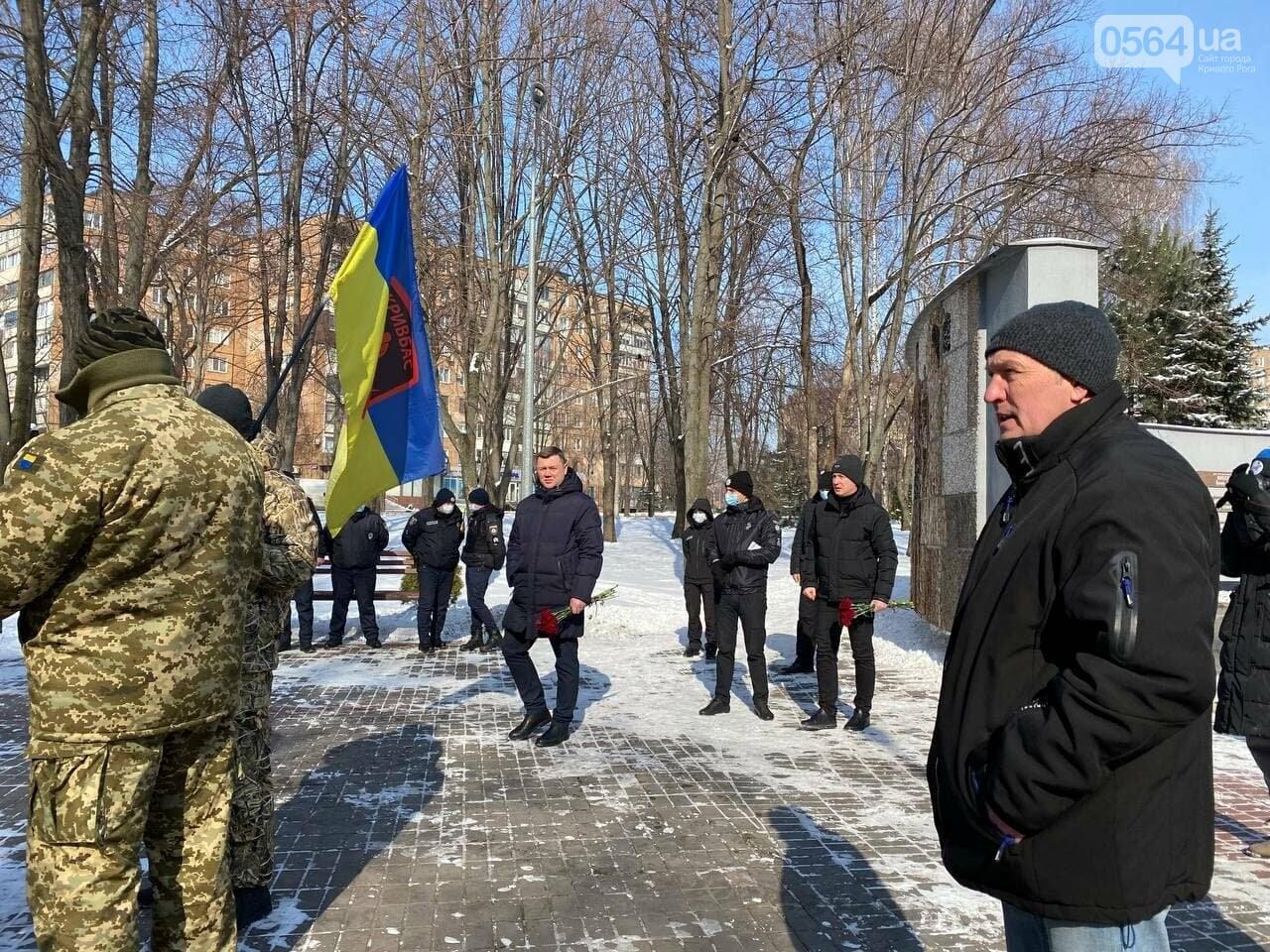 В 6 годовщину Дебальцевской трагедии криворожане почтили память погибших Героев, - ФОТО, ВИДЕО , фото-3