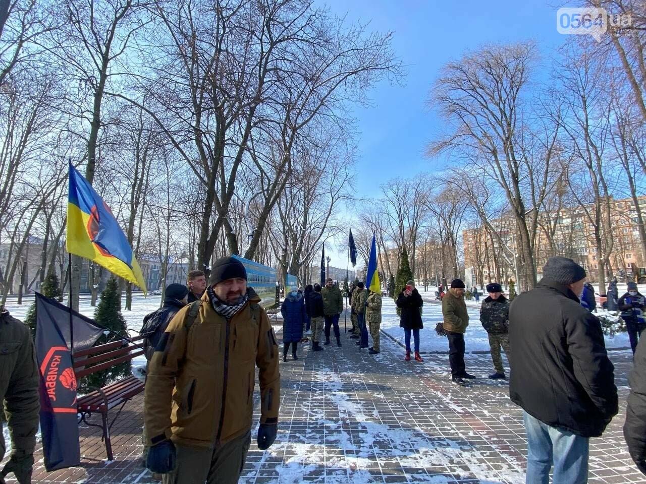В 6 годовщину Дебальцевской трагедии криворожане почтили память погибших Героев, - ФОТО, ВИДЕО , фото-4