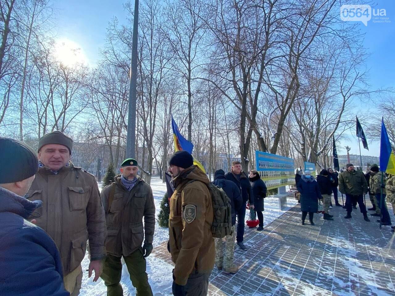 В 6 годовщину Дебальцевской трагедии криворожане почтили память погибших Героев, - ФОТО, ВИДЕО , фото-5
