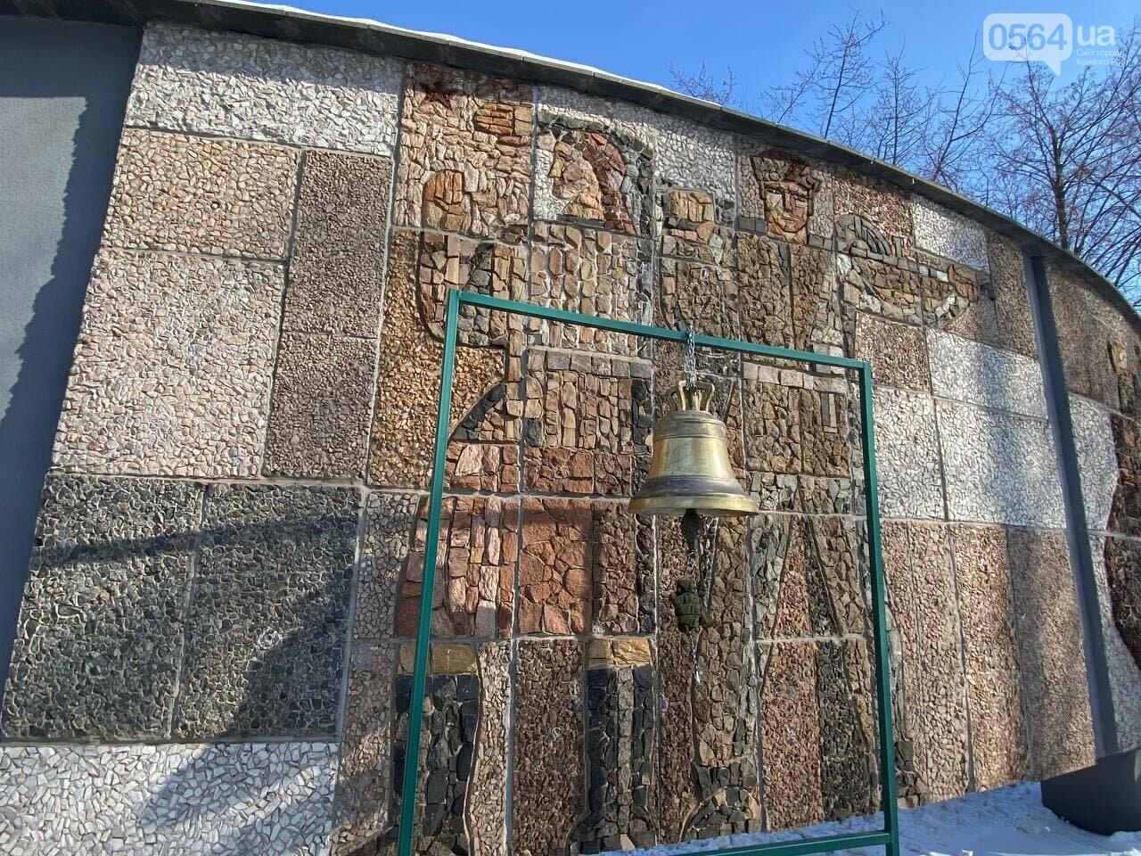 В 6 годовщину Дебальцевской трагедии криворожане почтили память погибших Героев, - ФОТО, ВИДЕО , фото-6