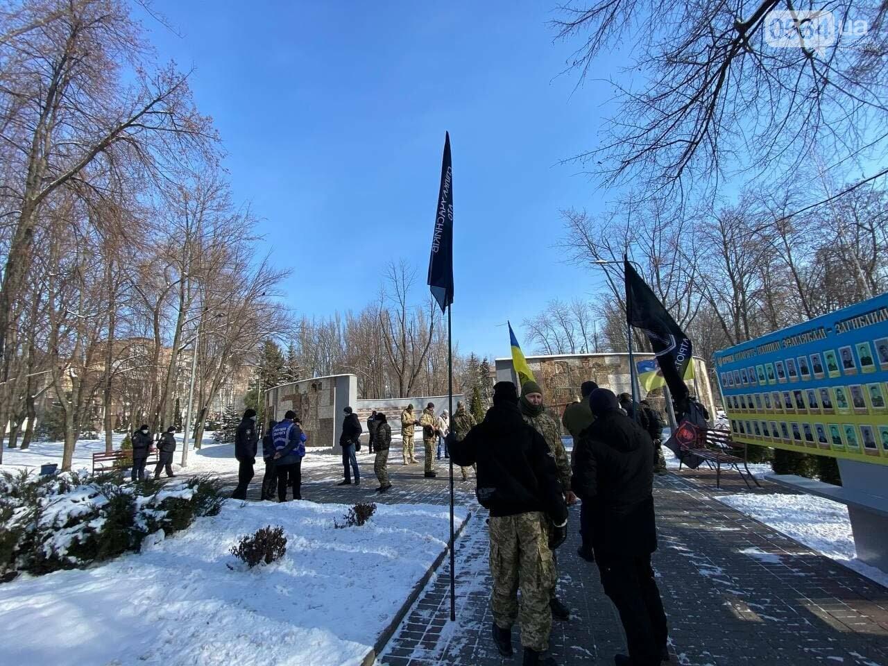 В 6 годовщину Дебальцевской трагедии криворожане почтили память погибших Героев, - ФОТО, ВИДЕО , фото-11