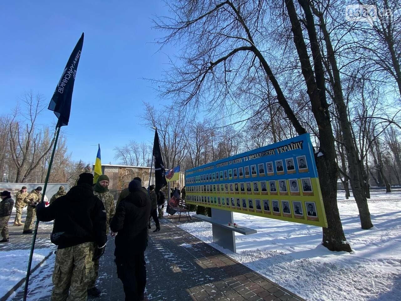 В 6 годовщину Дебальцевской трагедии криворожане почтили память погибших Героев, - ФОТО, ВИДЕО , фото-13