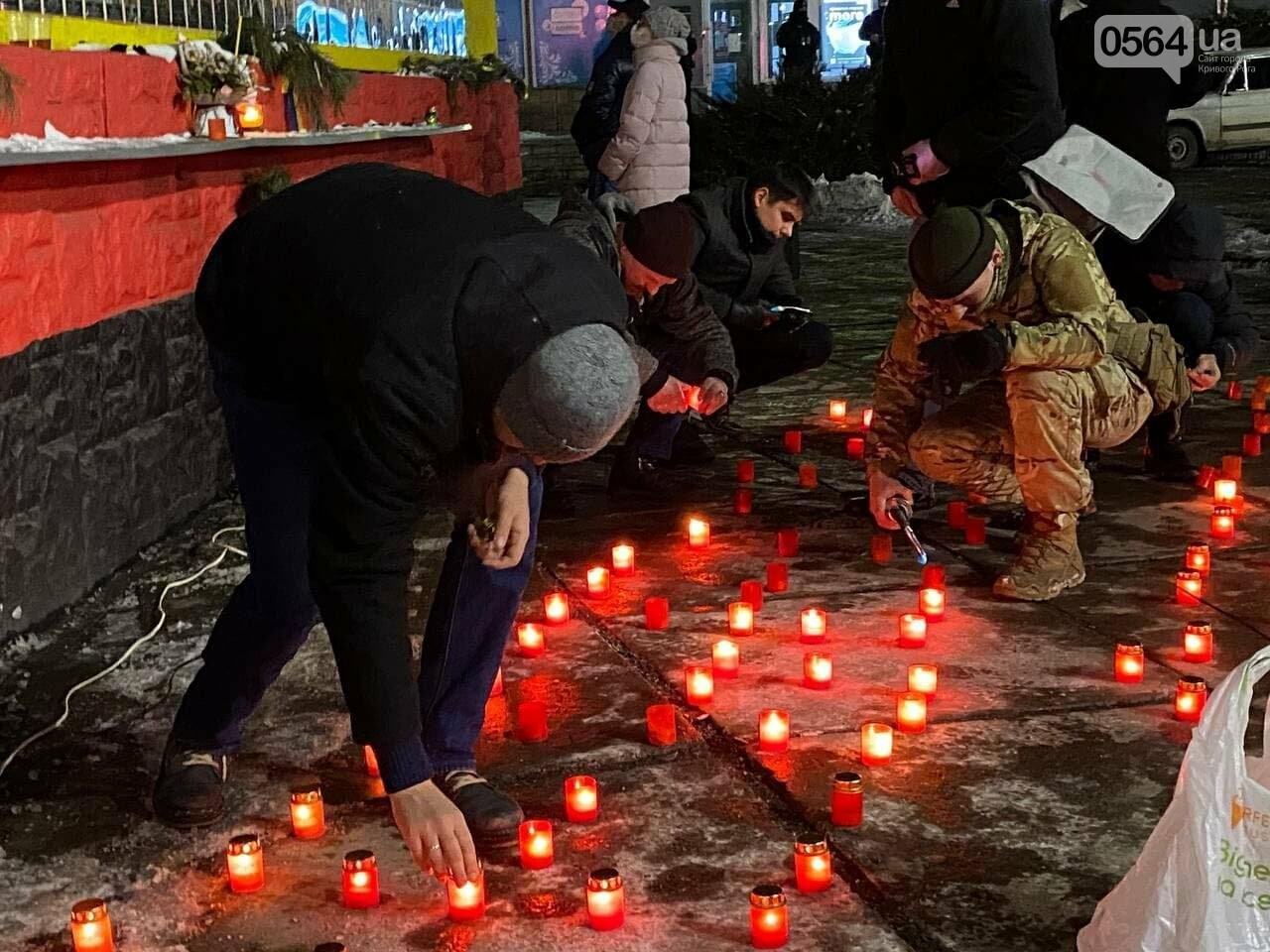В Кривом Роге горожане вышли на митинг-реквием чтобы почтить память Героев Небесной Сотни, - ФОТО, ВИДЕО, фото-17