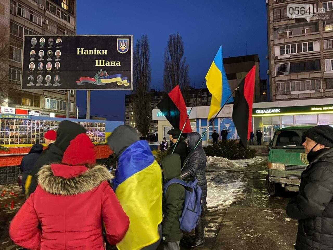 В Кривом Роге горожане вышли на митинг-реквием чтобы почтить память Героев Небесной Сотни, - ФОТО, ВИДЕО, фото-14