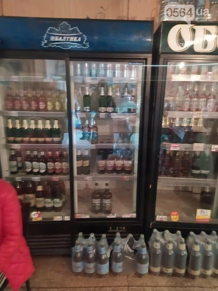 В Кривом Роге изъяли более 400 литров алкогольной продукции в магазинах, где не было лицензии, - ФОТО , фото-1