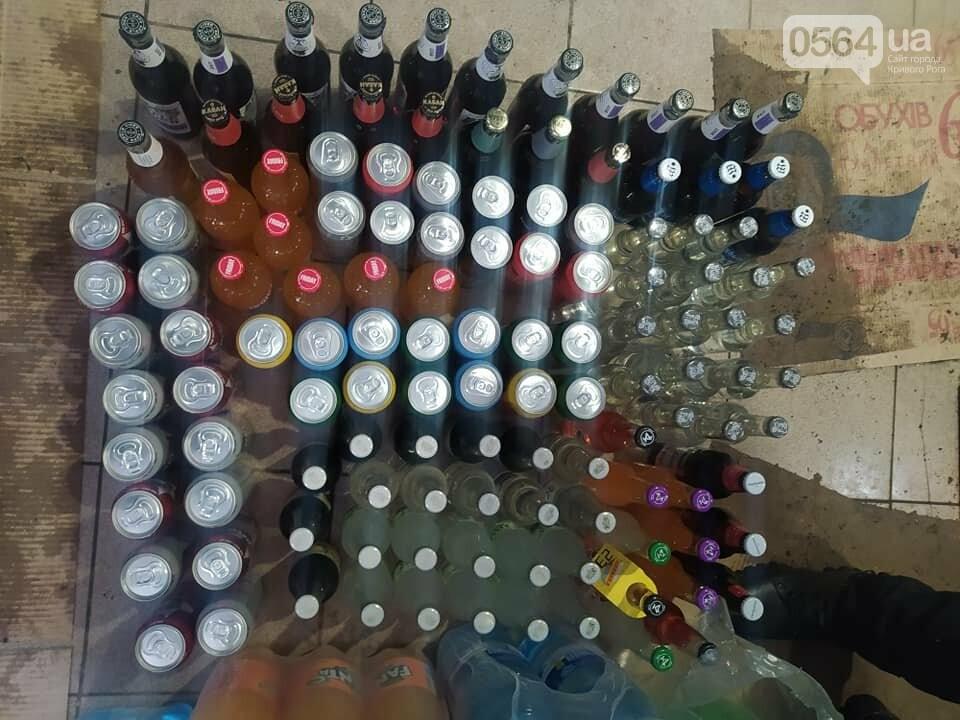 В Кривом Роге изъяли более 400 литров алкогольной продукции в магазинах, где не было лицензии, - ФОТО , фото-10