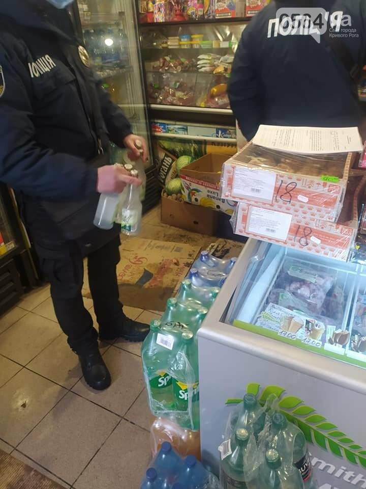 В Кривом Роге изъяли более 400 литров алкогольной продукции в магазинах, где не было лицензии, - ФОТО , фото-9