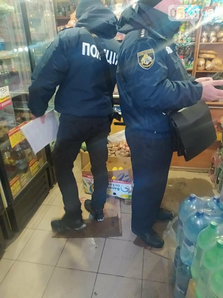 В Кривом Роге изъяли более 400 литров алкогольной продукции в магазинах, где не было лицензии, - ФОТО , фото-7