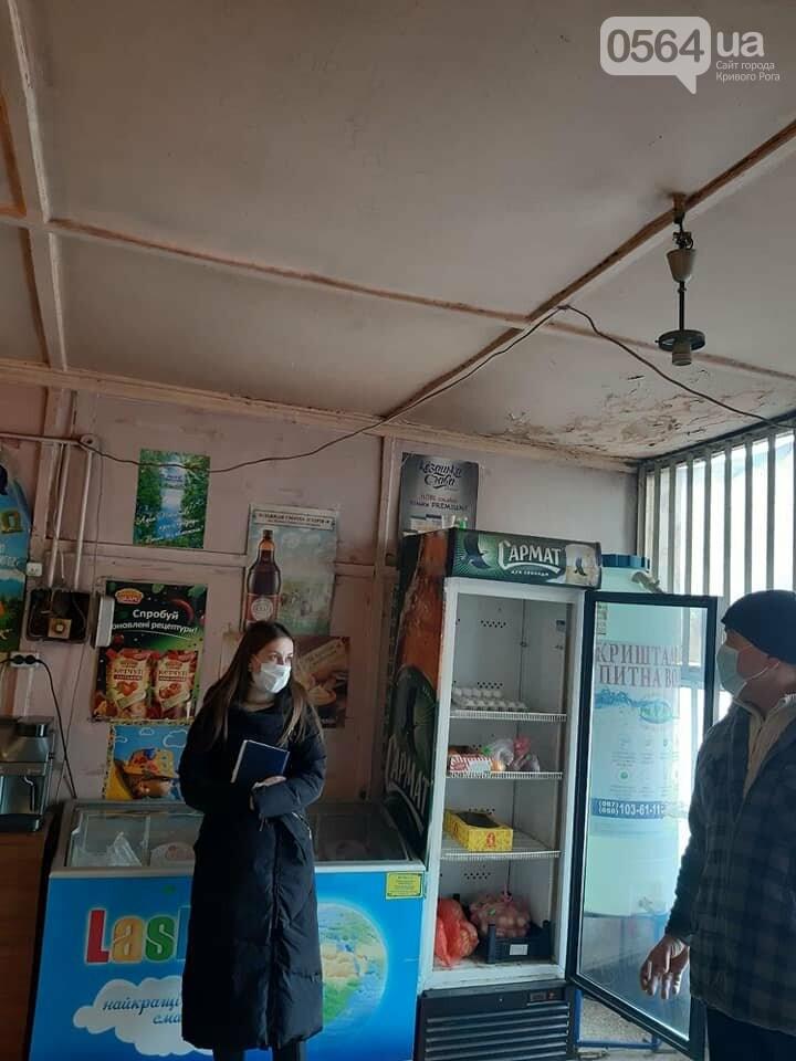 В Кривом Роге изъяли более 400 литров алкогольной продукции в магазинах, где не было лицензии, - ФОТО , фото-4