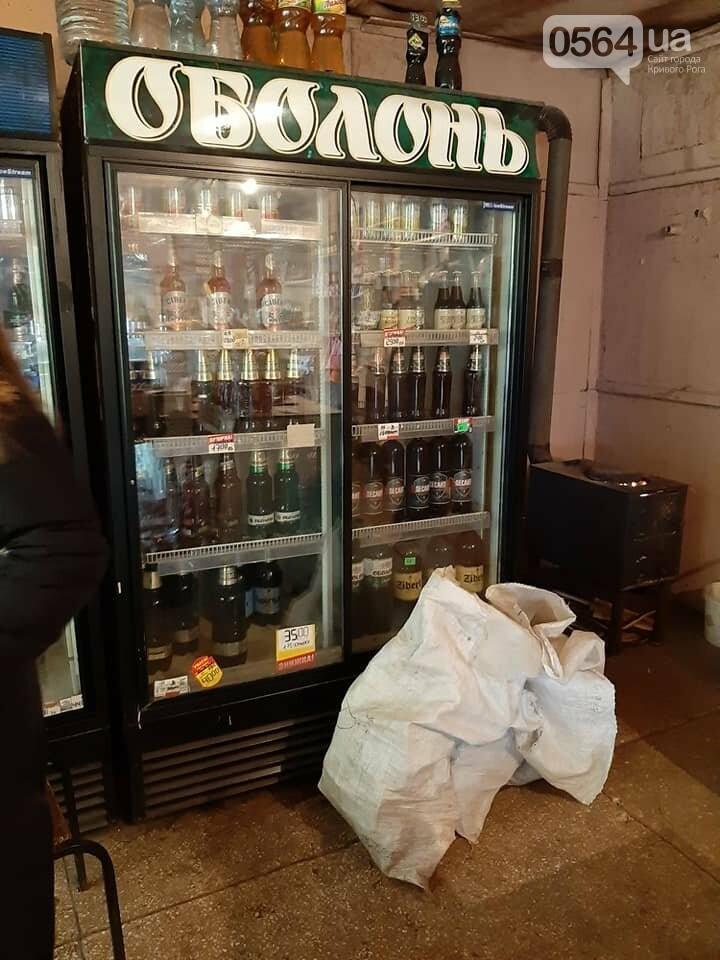 В Кривом Роге изъяли более 400 литров алкогольной продукции в магазинах, где не было лицензии, - ФОТО , фото-2