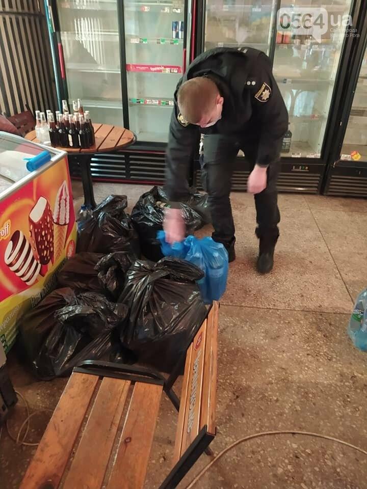 В Кривом Роге изъяли более 400 литров алкогольной продукции в магазинах, где не было лицензии, - ФОТО , фото-3