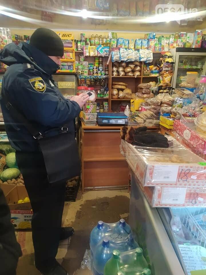 В Кривом Роге изъяли более 400 литров алкогольной продукции в магазинах, где не было лицензии, - ФОТО , фото-8